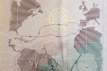 Baiona aparecer en el pasaporte en el 2013 a for Ministerio del interior pasaporte